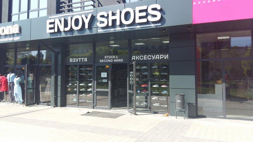 «ENJOY SHOES» - взуття 1687db7e24b7d