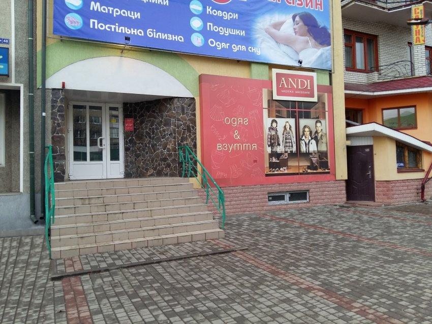 Мережа магазинів «ANDI» одяг   взуття. e1c7d81052478