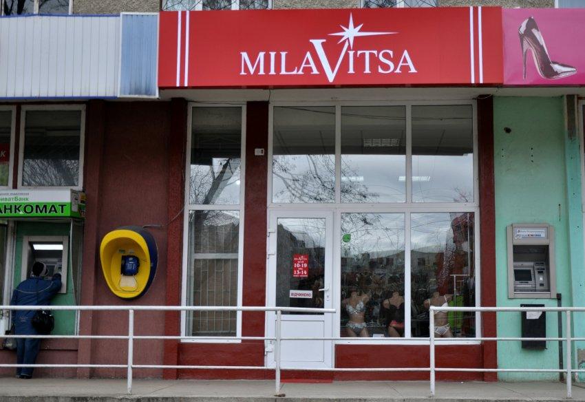 Ласкаво просимо в магазин «Milavitse» ! Відвідавши наш магазин Ви завжди  знайдете широкий асортимент нижньої білизни та аксесуарів таких відомих  виробників ... e9e98539c264b